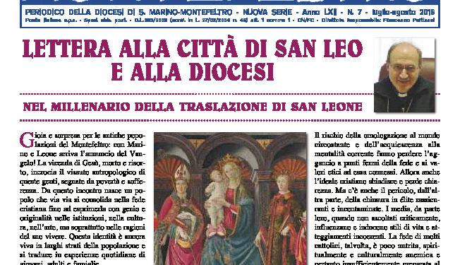 Montefeltro 7_2016-thumbnail